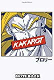 Notebook: Manga Kakarot , Journal for Writing, College Ruled Size 6' x 9', 110 Pages