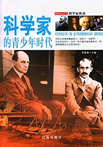科学家的青少年时代 (English Edition) por 慕南 李