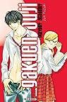 Gakuen Ouji - Playboy Academy, tome 1 par Yuzuki