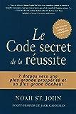 le code secret de la reussite