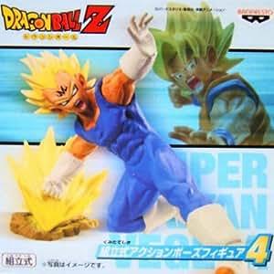 Dragon Ball Z personnel pr?fabriqu? action Pose Figure 4 Vegeta (japon importation)
