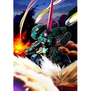 Kisou Ryouhei Gunhound EX [Limited Edition][Japanische Importspiele]