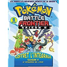 Pokémon, saison 9 : battle frontier
