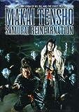 Samurai Reincarnation [Import USA Zone 1]