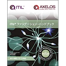 ITIL foundation handbook: [Japanese translation of ITIL foundation handbook]