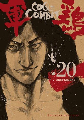 Coq de combat Vol.20 par Izo Hashimoto