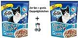 Set: Felix Katzentrockenfutter Crunchy & Soft Lachs, Thunfisch & Gemüse 2 x 950gr + gratis Glöckchen