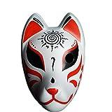 ParttYMask Maskerade,Firefly Forest Handgemalt Maske Vollgesicht Maske Kunststoff HL20 Masquerade
