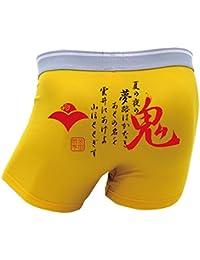 SAMURAI SOUS VETEMENT JAPONAIS/BOXER HOMME : Shibata Katsuie;Taille L !!