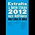 Rentrée littéraire Robert Laffont 2012 - Extraits gratuits