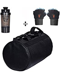 SOOPLE SPORTZ Gym Bag Combo Set Enclosed With Soft Leather Gym Bag For Men And Women For Fitness - Bag Size 49cm... - B07CSQH64S