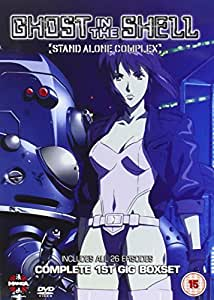 Ghost In The Shell - Stand Alone Complex - SAC 1st GIG - Complete Box Set [DVD]