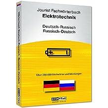 Jourist Fachwörterbuch Elektrotechnik Russisch-Deutsch, Deutsch-Russisch