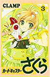 Card Captor Sakura Vol. 3 (Kado Kyaputa Sakura) (in Japanese)