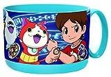 Yo-Kai Watch-Yo- Tazon plastico Micro 450ml (STOR 87227)