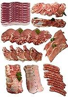 Colis de Porc 9 kg Viande de Porc Française 1 kg de Poitrine de Porc tranchée 1 filet mignon de porc de 600gr 1 kg d'araignée de porc 1 roti de porc filet de 1kg 1 rôti de porc échine de 1 kg 1 kg de côte de porc filet 1 kg de côte de porc échine 1 k...