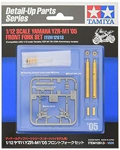 12613 1/12 Yamaha YZR-M1 Front Fork Set (Japan Import)