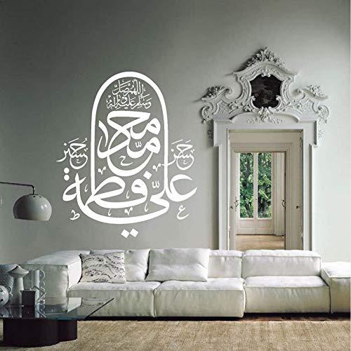 Jixiaosheng Dctop Muslim Zitat Islamische Wandaufkleber Islamische Arabische Kalligraphie Vinyl Aufkleber Gott Allah Quran Arabisch Zitate Dekoration69 * 59 Cm