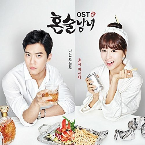 drinking-solo-ost-tvn-drama