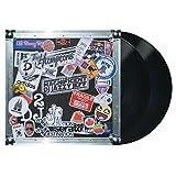 Serato DJ-Jazzy Jeff Pressing Control Vinyl, 30,5 cm, 2 Stück