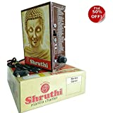 Chanting Box!! !54 In 1 Mantra Chanting Sloka / Divine Voice,pooja Chanting Box, Devotional SongsSALE!DEAL OF THE DAY!!CHANTING BOX-Mantra Chanting Box – TODAY'S DEAL 54 DIVINE POWERFULL MANTRAS - TODAY'S DEAL-Rugged Metal Housing Box - Shruthi Mant