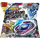 Beyblade Big Bang Pegasus 4D (Cosmic Pegasus) - Saison 3 Beyblade Metal Fury 4D - Version officielle intégrale avec le lanceur LL2