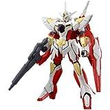 00 Gundam Reborns HG High Grade 1/144