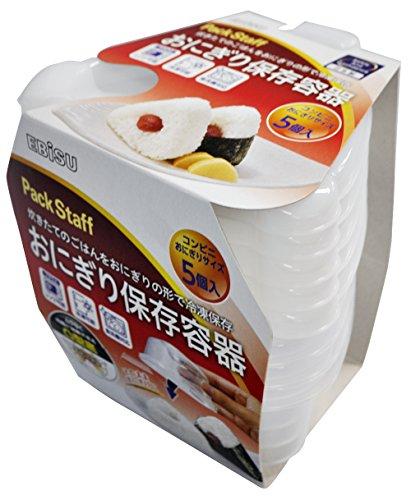 Type de boule de riz de conteneurs de stockage de riz ?tanche ? l'air 5 pcs PS-AG77 (japon importation)