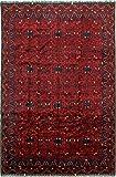 Nain Trading Khal Mohammadi 292x195 Orientteppich Teppich Dunkelbraun/Dunkelrot Handgeknüpft Afghanistan