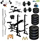 #9: Body Maxx 50Kg PVC Combo 94 Home Gym with 8 in 1 Multipurpose Bench