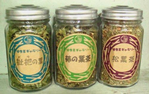 [Regalo Regali] t? giapponese salute tre set (foglia di t? nespolo, foglia di t? cachi, t? aghi di pino) bottiglia medio
