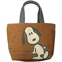 PEANUTS Mittagessen Tasche Snoopy diagonal SNAP974R preisvergleich bei kinderzimmerdekopreise.eu