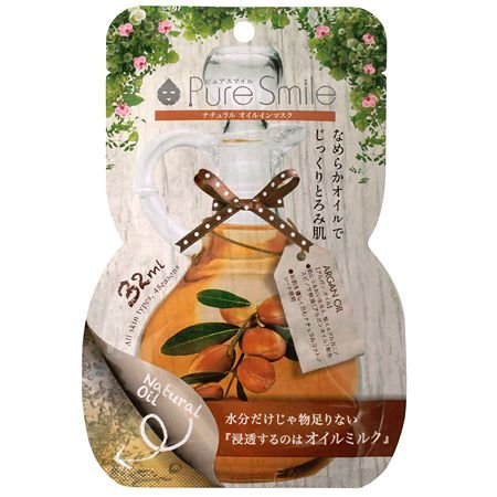 Pure Smile Natural Oil in Mask - Macadamia Oil - 3pc (No tracking number price)