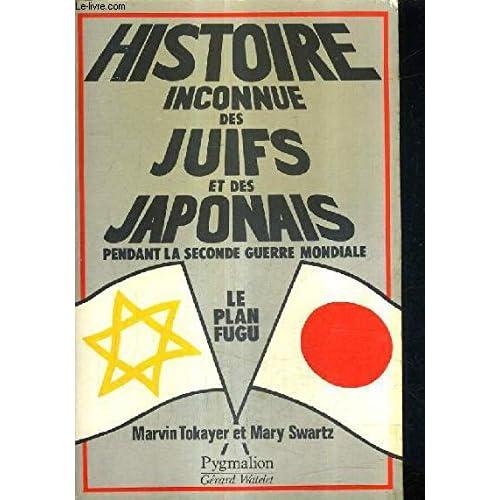 Histoire inconnue des Juifs et des Japonais pendant la Seconde Guerre mondiale - le plan Fugu