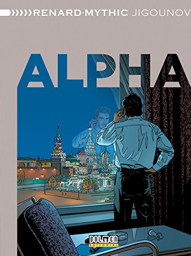 Alpha Integral Vol. 1 (Al Límite)