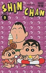 Shin Chan Saison 2 Tome 9