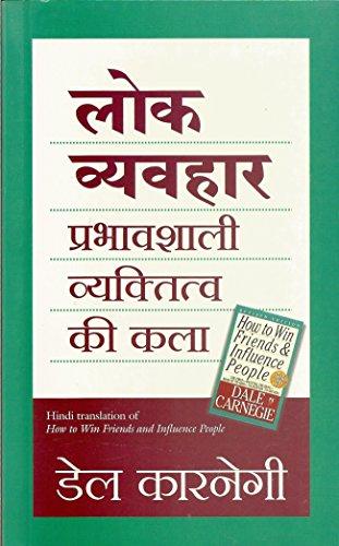 Face Ing Book In Hindi