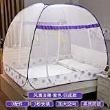 mayihang Insektenschutz Mongolei-Fliegengitter 1.8m Bett Double Family 1.5m freistehend von drei Studenten-'Schlafraum 1.2Meter Princess Wind, zurück–-3s von Geschwindigkeit Belastung–-Anti–Bed–Dan Yazi, 1,5m (5Fuß) Bett