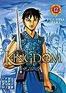 Kingdom, tome 12 par Hara