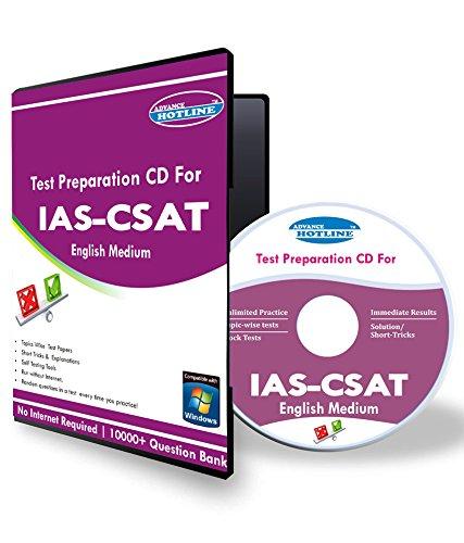 IAS-CSAT (English)