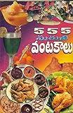 555 Surachi Vantallu