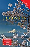 Colloquial Japanese: The Complete Course for Beginners (Colloquial Series)