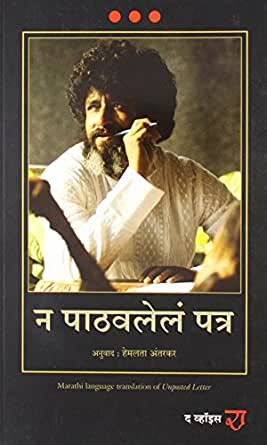 mahatria ra books free download