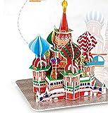 Eine Einzigartige Art von Puzzle Kreative Pädagogische 3D Puzzle Frühes Lernen Bau Spielzeug Fantastische Geschenke Für Kinder (Vasily Ascension Cathedral)