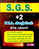12th Standard S.G.S P.T.A Physics Solution Book (Tamil Medium)