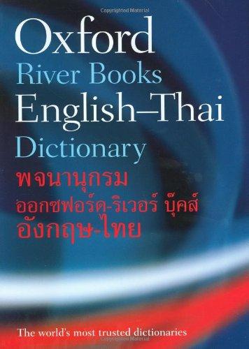 Oxford River Books English-Thai Dictionary