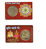 Kuber Laxmi ji Yantra Golden Coin in Card - for Temple Home Purse Pocket Card Plated Yantra (Pack of 1)