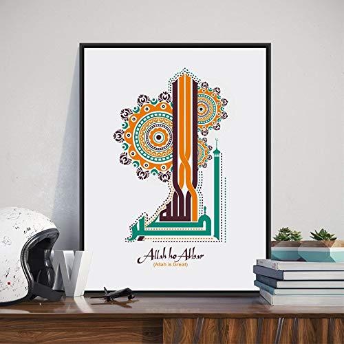baodanla Kein Rahmen Kreative Kalligraphie Leinwand ng
