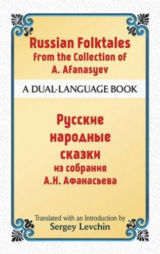 Russian Folktales from the Collection of A. Afanasyev: A Dual-Language Book (Dover Dual Language Russian) (Dover Books on Language)