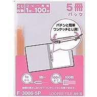 A4 F3006-5P red LIHITLAB looper file five books pack (japan import)